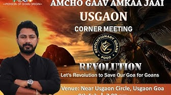 Usgao Corner Meeting Full Video