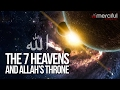 Allah's Throne | This will give you Goosebumps