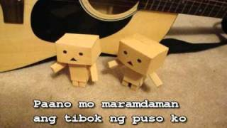 paano by shamrock with lyrics