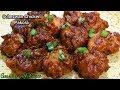 Download Video Schezwan Chicken Pakora Recipe | Schezwan Fried Chicken Recipe MP4,  Mp3,  Flv, 3GP & WebM gratis