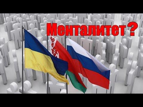 Сравнение России, Беларуси и Украины