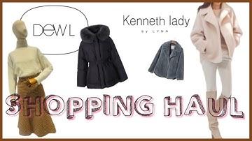 쇼핑하울 : 겨울 아우터, 머메이드 스커트, 양모자켓, 숏패딩, 사가퍼 패딩, 듀엘, 케네스레이디, 셀렙샵