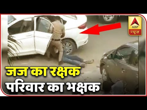 Gurugram: Judge's wife dead, son critical after security guard shoots them