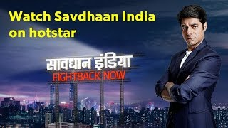 Watch Savdhaan India on hotstar - All Episodes