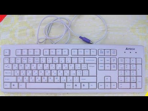 Клавиатура A4 Tech KM-720