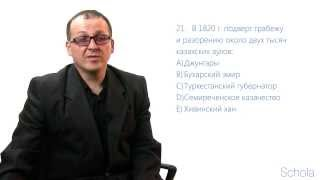 История Казахстана. Вариант ЕНТ за