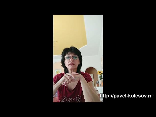 Павел Колесов тренинг Школа Психотипирования Модуль 2  Ирина Гондарь