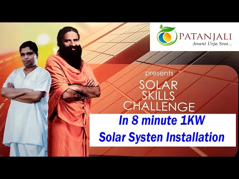 PATANJALI Solar Skills Challenge || PATANJALI 1kw Solar COMPETITION || Patanjali SOLAR Product