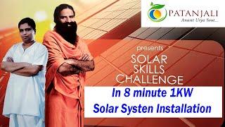 आपने देखा क्या PATANJALI Solar Product - Solar Battery, Solar inverter, Solar Panel. -Made in india