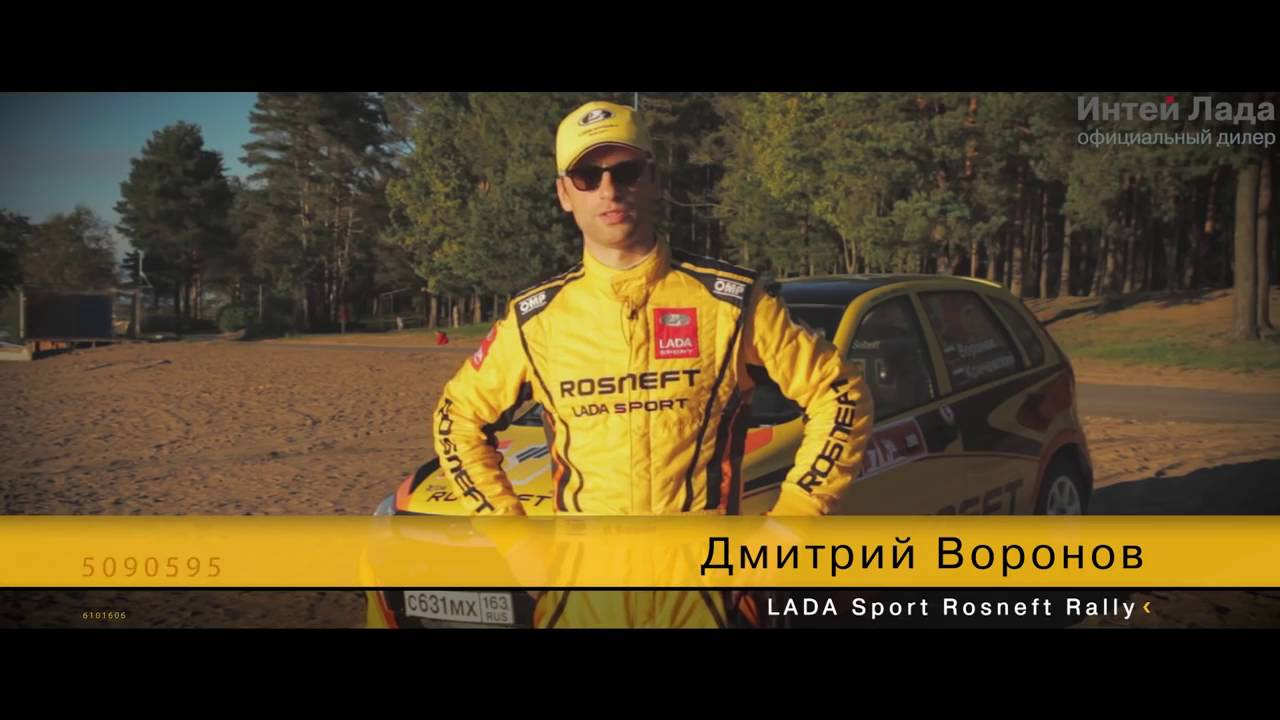Обзор, тест драйв Renault Duster 2014 (Рено Дастер) - YouTube