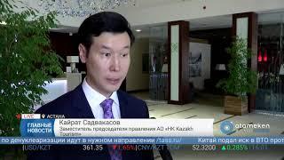 Финансирование НК «KAZAKH TOURISM» могут увеличить до 2 млрд тенге