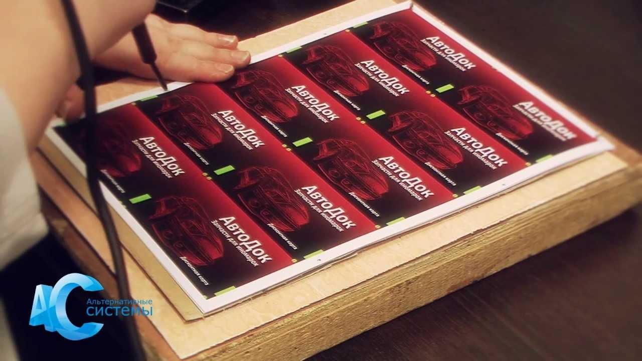Что сделать из пластиковых карточек