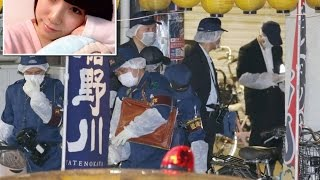 Mayu Tomita  stabbed more than 24 times  in the neck and chest