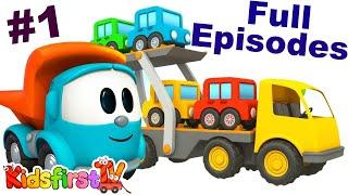 🚚 Leo the truck Full episodes #1. Cartoons for children. 🚌 Bus cartoon for children #KidsFirstTV.