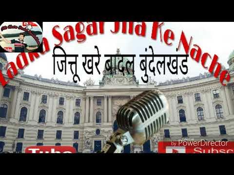 Ladka Sagar Jila Ke Nache Ke  Jittu Khare Badal Bundelkhand