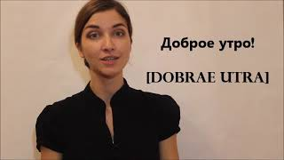 Lezione Russo