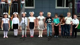 """1 сентября в детском саду №7 """"Радуга"""""""