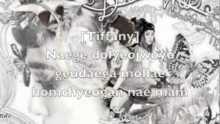 SNSD TaeTiSeo (TTS)- Love Sick Lyrics (Romanized)