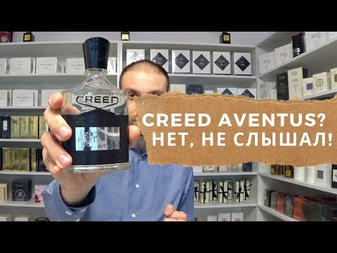 Топ 5 мужских ароматов на весну часть I // Аналоги Creed Aventus