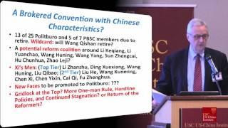 David Shambaugh: Chinese Politics In 2016