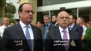سلسلة من الهجمات المتلاحقة تضرب فرنسا