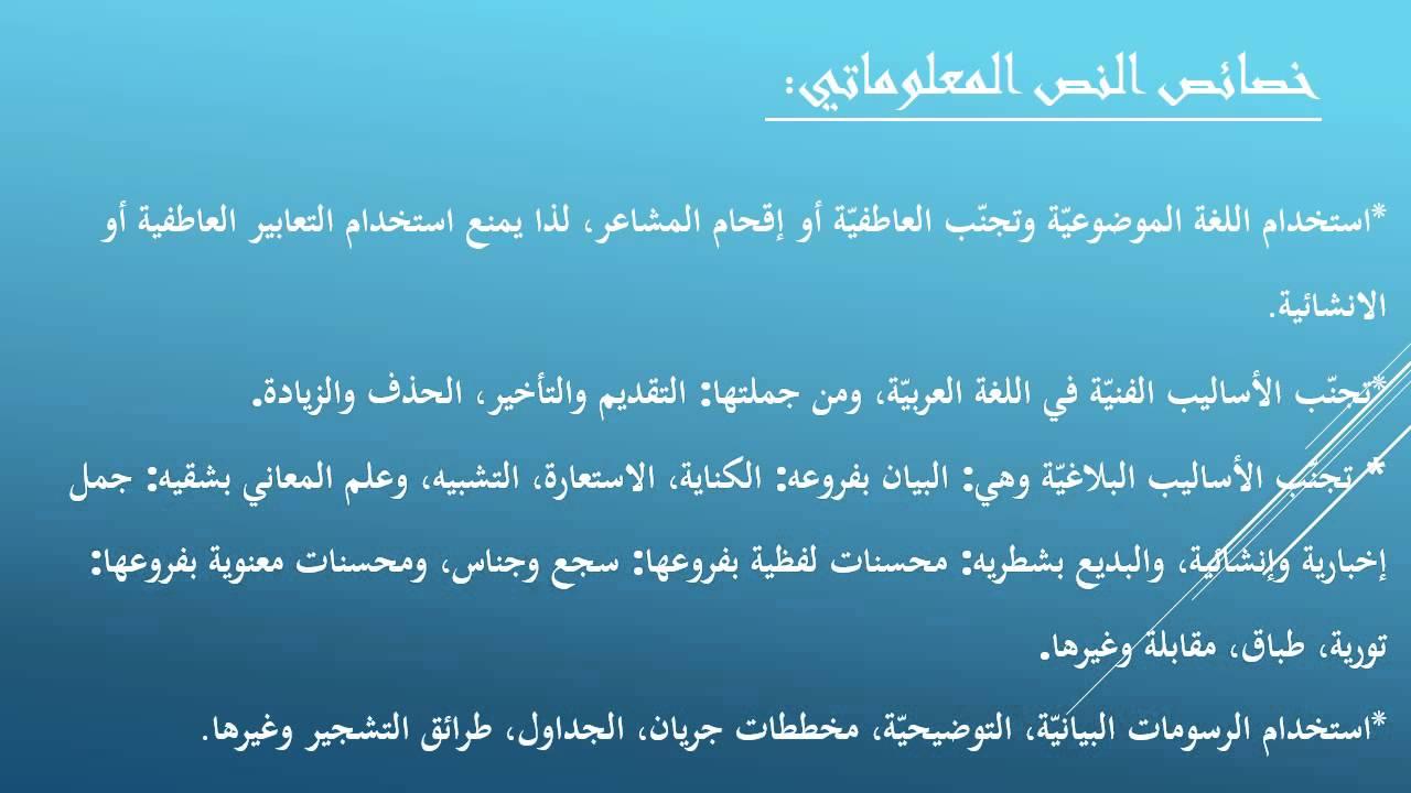 Remove All معنى بالعربي