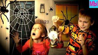 Сто Дверей НЕ СТУЧИ ДВАЖДЫ Страшилка На Хэллоуин нас Пугают Призраки Halloween