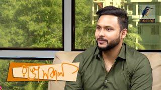 Shah Rafayat Chowdhury  | Interview | Ranga Shokal | Kebria & Nandita | Maasranga TV | Talk Show