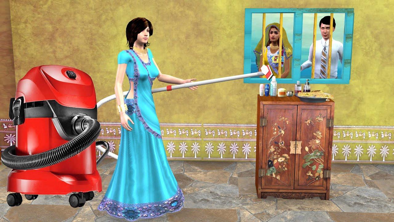 कामवाली चोरी Vaccum Cleaner हिंदी कहानियाँ Hindi Kahaniya - Village Funny Comedy Video -Hindi kahani