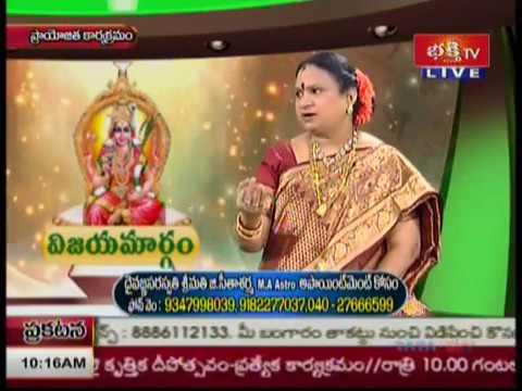 Vijayamargam 2 December 2017