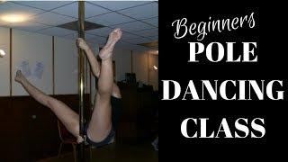 BEGINNERS POLE DANCING CLASS / JANE ANN LOUISE