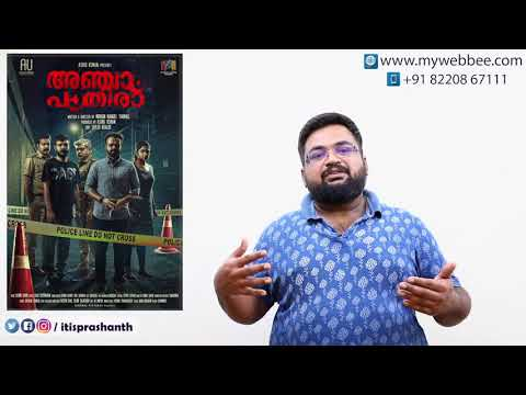 Anjaam Pathiraa review by Prashanth