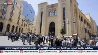 لبنان.. جدل حول حرية التعبير وهيبة الدولة