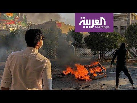 انتفاضة إيران تصل للعالم رغم قطع الإنترنت  - 16:59-2019 / 11 / 19