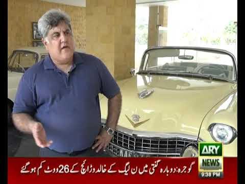 Ambreen altaf Fatima Jinnah Cars PKG 2018