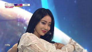 Show Champion EP.276 GYEONG REE - BLUE MOON