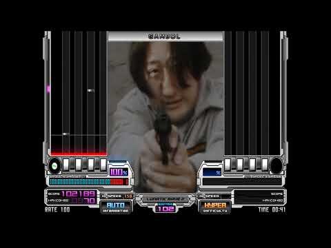 Slake - Gambol, 102BPM (Genre, BigBeat ^^ IIDX1) 【BMS】