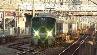 【年の差約20年の併結】JR神戸線 225系100番台+223系1000番台 回送 宝殿駅