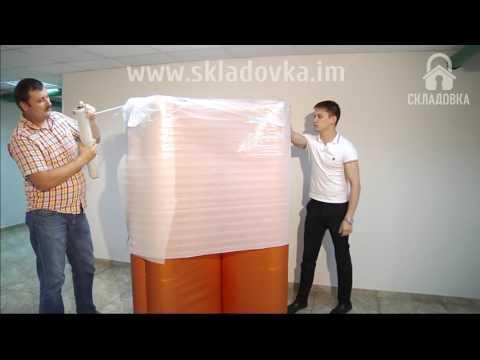 Как упаковать диван для переезда с помощью вспененного полиэтилена, скотча и стрейч пленки