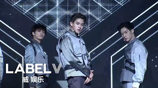 """Download Mp3 190509 Wayv """"take Off – The 1st Mini Album"""" Global Press Conference"""
