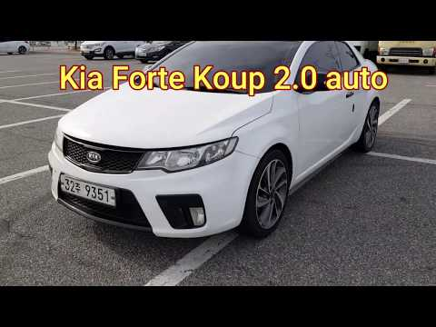 3.500 $ за Kia Forte 2010, 2.0 Auto.