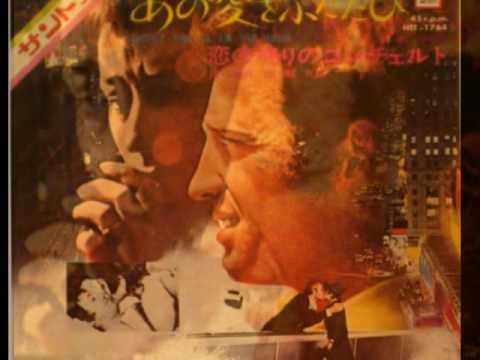 Francis Lai 映画「あの愛をふたたび」 Concerto pour la fin d'un amour