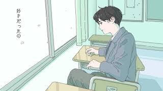 桜恋 / もさを。【Music Video】