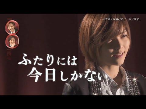 Mirai Hooper / 未来 (ザ・フーパーズ) On Hoopers TV #1