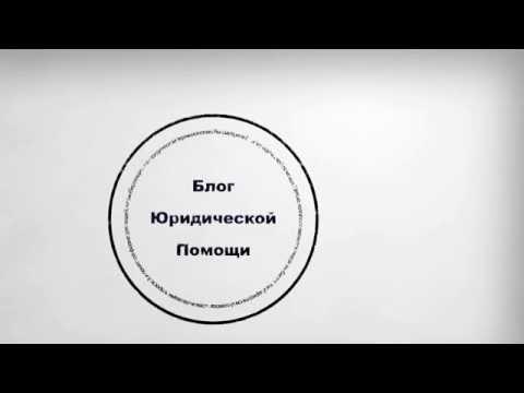 Служба защиты прав потребителей финансовых услуг и Роспотребнадзор