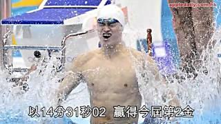 「歷來最吵奧運」打氣聲如雷 聽不到槍聲孫楊偷步 thumbnail