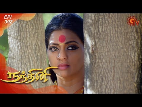 Nandhini - நந்தினி | Episode 392 | Sun TV Serial | Super Hit Tamil Serial