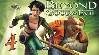 Beyond Good & Evil #4 - Завод харч-пігулок, порятунок Аш-Два [60fps]