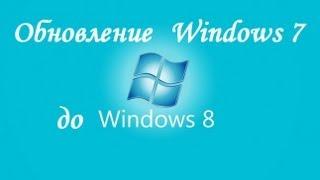 видео Установка Windows 7 вместо Windows 8