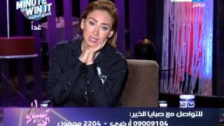 صبايا الخير -  كارثة .. طفلة اغتصبت من اخواتها !!